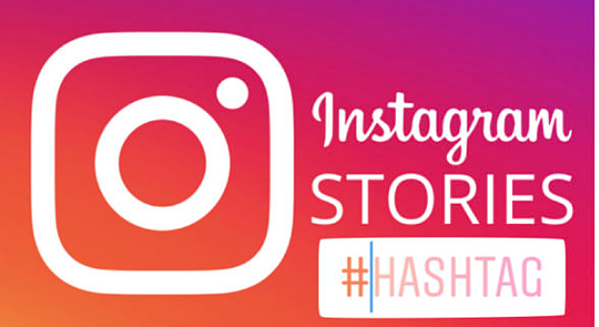 Instagram stats - Instagram stories